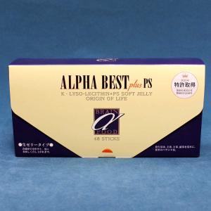 糖鎖 サプリ とうさ 生ゼリー タイプ 48包|kisshou