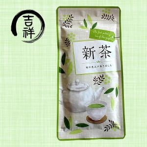 白折茶200g|kisshou