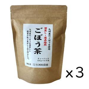 ごぼう茶 国産 河村農園 深蒸し 遠赤焙煎 2.5g×90包|kisshou