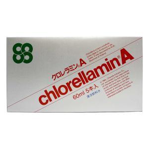 クロレラミン A ドリンク 5本入り クロレラ工業 kisshou