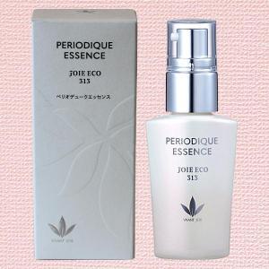 ビーバンジョア化粧品 ペリオデュークエッセンス 37ml 美容液 ジョアエコ313|kisshou
