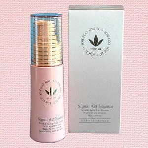 ビーバンジョア化粧品 シグナルアクトエッセンス 弱酸性 美容液 ジョアエコ368|kisshou