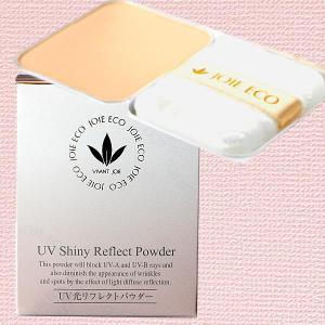 ビーバンジョア化粧品 UV光リフレクトパウダー レフィル ジョアエコ411Y|kisshou