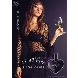 エンジェルハート ANGEL HEART ライオンハート ビューティ&ビースト 50ml EDT SP あすつく 香水|kissjapan|02