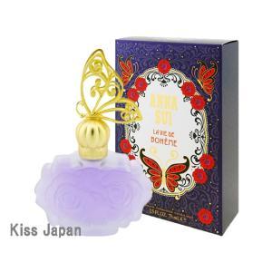 アナスイ ANNA SUI ラ ヴィ ドゥ ボエム 75ml EDT SP あすつく 香水|kissjapan