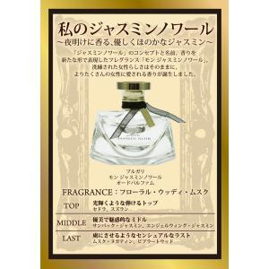 ブルガリ BVLGARI モン ジャスミン ノワール 75ml EDP SP あすつく 香水|kissjapan|02