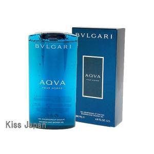ブルガリ BVLGARI ブルガリ アクア プールオム シャンプー&シャワージェル 200ml あすつく 香水 kissjapan