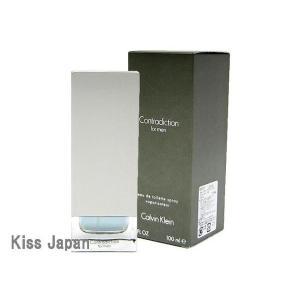 カルバンクライン CALVIN KLEIN CK コントラディクション フォーメン 100ml EDT SP あすつく 香水|kissjapan