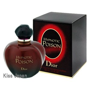 クリスチャン ディオール CHRISTIAN DIOR ヒプノティック プワゾン 50ml EDT SP あすつく 香水 kissjapan