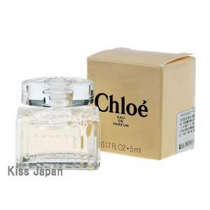 クロエ CHLOE ミニ クロエ オードパルファム 5ml EDP BT あすつく 香水|kissjapan