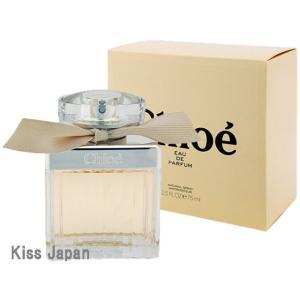 クロエ CHLOE クロエ オードパルファム 75ml EDP SP あすつく 香水|kissjapan
