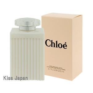 クロエ CHLOE クロエ ボディローション 200ml あすつく 香水 kissjapan
