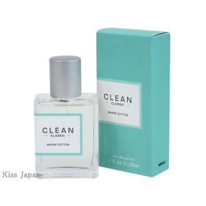 クリーン CLEAN クリーン ウォームコットン 30ml EDP SP あすつく 香水|kissjapan