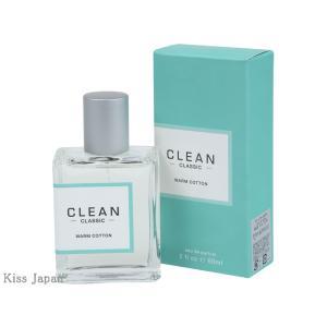 クリーン CLEAN クリーン ウォームコットン 60ml EDP SP あすつく 香水|kissjapan