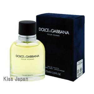ドルチェ&ガッパーナ DOLCE & GABBANA D&G プールオム 75ml EDT SP あすつく 香水|kissjapan