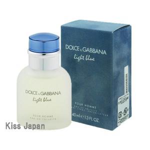 ドルチェ&ガッパーナ DOLCE & GABBANA D&G ライトブルー プールオム 40ml EDT SP あすつく 香水|kissjapan
