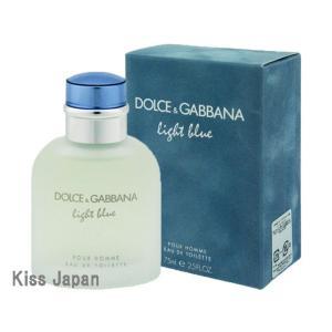ドルチェ&ガッパーナ DOLCE & GABBANA D&G ライトブルー プールオム 75ml EDT SP あすつく 香水|kissjapan