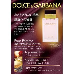 ドルチェ&ガッパーナ DOLCE & GABBANA D&G プールファム オードパルファム 25ml EDP SP あすつく 香水|kissjapan|02