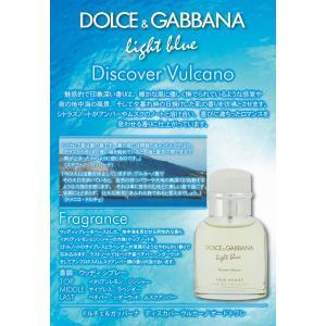 ドルチェ&ガッパーナ DOLCE & GABBANA D&G ライトブルー ディスカバー ヴルカーノ 40ml EDT SP あすつく 香水|kissjapan|02