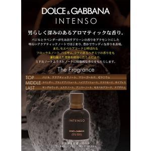ドルチェ&ガッパーナ DOLCE & GABBANA D&G プールオム インテンソ 125ml EDP SP あすつく 香水 kissjapan 02