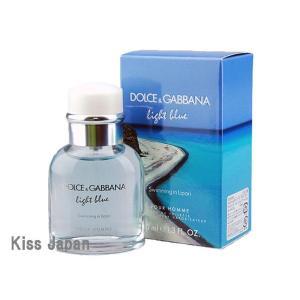 ドルチェ&ガッパーナ DOLCE & GABBANA D&G ライトブルー スイミング イン リパリ プールオム 40ml EDT SP あすつく 香水|kissjapan