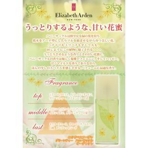 エリザベスアーデン ELIZABETH ARDEN グリーンティー ハニーサックル 50ml EDT SP あすつく 香水|kissjapan|02