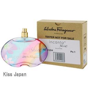 フェラガモ SALVATORE FERRAGAMO インカント シャイン テスター 100ml EDT SP あすつく 香水|kissjapan