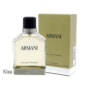 ジョルジオ アルマーニ GIORGIO ARMANI アルマーニ プールオム 100ml EDT SP あすつく 香水|kissjapan