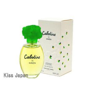 グレ GRES カボティーヌ 50ml EDT SP あすつく 香水|kissjapan