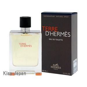 エルメス HERMES テール ドゥ エルメス 100ml EDT SP あすつく 香水|kissjapan