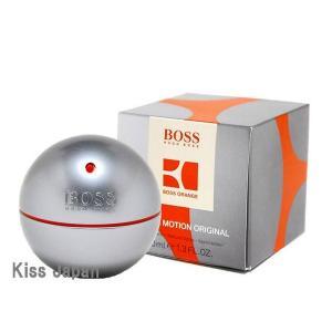 ヒューゴ ボス HUGO BOSS ボス インモーション(オレンジ) 90ml EDT SP あすつく 香水|kissjapan