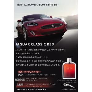 ジャガー JAGUAR ジャガー クラシック レッド 100ml EDT SP あすつく 香水|kissjapan|02