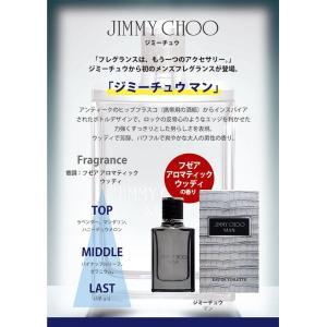 ジミー チュウ JIMMY CHOO ジミー チュウ マン オードトワレ 100ml EDT SP あすつく 香水|kissjapan|02