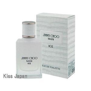 ジミー チュウ JIMMY CHOO ジミー チュウ マン アイス オードトワレ 30ml EDT SP あすつく 香水|kissjapan