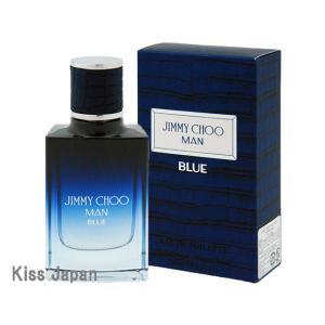 ジミー チュウ JIMMY CHOO ジミー チュウ マン ブルー オードトワレ 30ml EDT SP あすつく 香水|kissjapan
