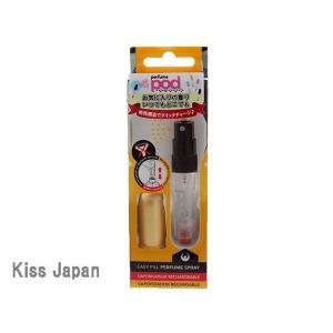 パフュームポッド perfumepod パフュームポッド ピュア ゴールド アトマイザー 5ml あすつく|kissjapan