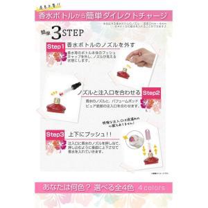 パフュームポッド perfumepod パフュームポッド ピュア ピンク アトマイザー 5ml あすつく kissjapan 02