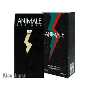 パルロックス PARLUX アニマル フォーメン 200ml EDT SP あすつく 香水|kissjapan