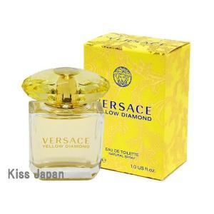 ヴェルサーチ VERSACE イエローダイアモンド 30ml EDT SP あすつく 香水|kissjapan