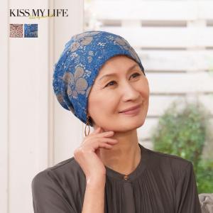 医療用帽子 夏用 女性 ケア帽子 レース 花柄 ブルー ピンク おしゃれ かわいい 抗がん剤 帽子 ...