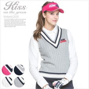 Vネックケーブル編みニットベスト/ゴルフ ウェア レディース 女性用|kissonthegreen