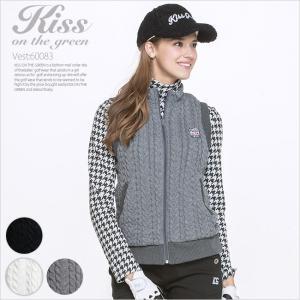 ロゴワッペン付きケーブルニットベスト/ゴルフ ウェア レディース 女性用|kissonthegreen