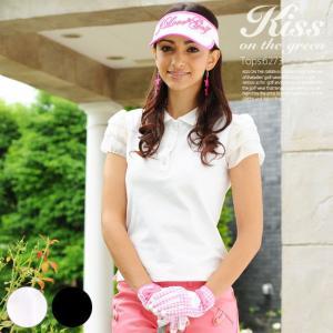 シフォンフリルの袖がキュートなライン美ポロシャツ/ゴルフ ウェア レディース 女性用 リゾートポロシ...
