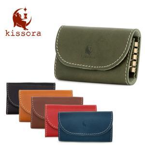 キーケース 本革 キソラ kissora KIBP-020  TOCHIGI Leather 栃木レザー レザー レディース kissora PayPayモール店