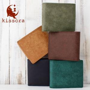 二つ折り財布 本革 kissora キソラ KIES-004 PUEBLO プエブロ 財布 レザー 日本製 レディース