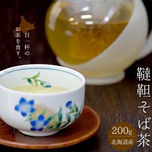 韃靼蕎麦茶200g 北海道産だったんそば使用【ルチンたっぷり ノンカフェイン 国産 ダッタンソバ茶】  ポリフェノール|kissui
