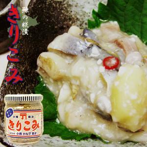 鰊の切り込み170g きりこみ(ニシンの切込み)(辛口)お得用!北海道の伝統珍味 にしんの糀漬け(キリコミ)(酒の肴 ご飯のお供 小樽かね丁鍛治)|kissui