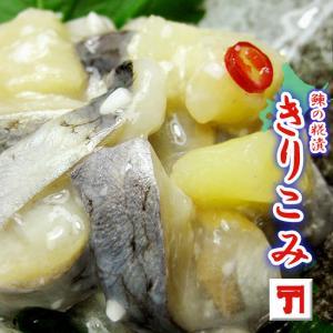 鰊の切り込み450g きりこみ(ニシンの切込み)(辛口)お得用!北海道の伝統珍味 にしんの糀漬け(キリコミ)(酒の肴 ご飯のお供 小樽かね丁鍛治)|kissui