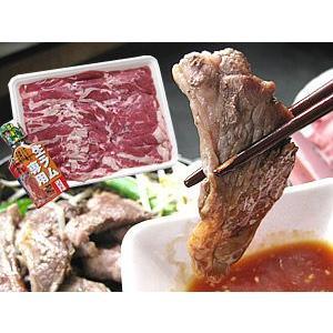 生ラム 600g たれ付 (ショルダー) 北海道名産ジンギスカン|kissui
