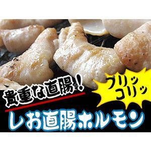 しお直腸ホルモン(テッポウ)業務用500g(国産豚直腸) 1頭からごくわずかしか取ることのできない直腸のみを使用|kissui